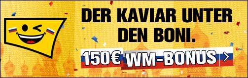 Interwetten WM-Bonus